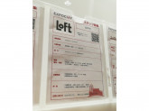 LOFT(ロフト) 千里バンパク店