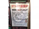 佐吉 六本木店