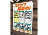 ヤマト運輸 東大井仙台坂センター