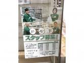 セブン-イレブン 文京音羽一丁目店