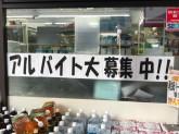 ローソンストア100 西蒲田4丁目店