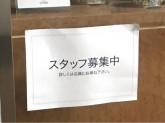 ル・ノーブル有楽町店