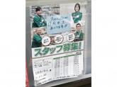 セブン-イレブン 京都堀川紫明店