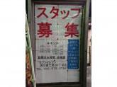 セブン-イレブン 国立富士見台四丁目店