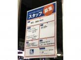 ブックファースト 阪神尼崎店