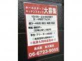 黒兵衛 東大阪店