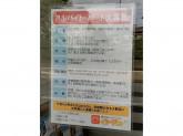 釣具のイシグロ 名東引山店