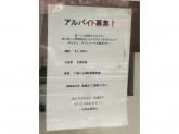 bar9dan(バークダンスルース) 九段南店