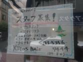 Kiitos hair(キートスヘアー) 高円寺店