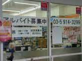 ローソンストア100 板橋富士見街道店