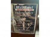GB'S CAFE AREA1(ジービーズカフェ エリアワン)