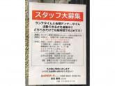 BAMBA-R(バンバール) 秋葉原1号店