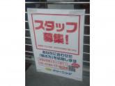 ポニークリーニング パークハウス西新宿店