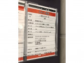 いきなりステーキ ゆめタウン廿日市店