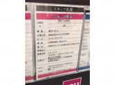 SM2 keittio(サマンサモスモス ケイッティオ) ゆめタウン廿日市店