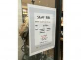 EPOCHGATE(エポックゲート) ららぽーとエキスポシティ店