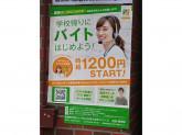 miraiz(ミライズ)株式会社