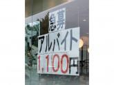 大阪王将 つかしん店