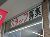 ファミリーマート 岡崎江口二丁目店
