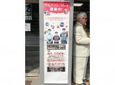ケンタッキーフライドチキン 桜新町店