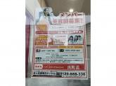 ヘアースタジオIWASAKI(イワサキ) 兵庫浜町店