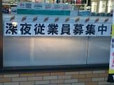 セブン-イレブン 枚方茄子作北町店