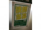 ECCの個別指導塾ベストONE 尼崎駅前校