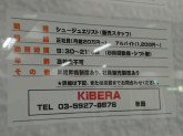 KiBERA(キビラ) 池袋東武ホープセンター店