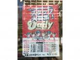 デイリーヤマザキ シティハウス武蔵小杉店