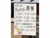 セブン-イレブン 福生熊川店