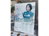 セブン-イレブン 横浜永田台店