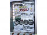 セブン-イレブン 半田青山店