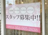 美容室 ぱーま屋さん 上小田井店