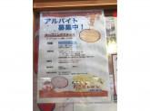 丸焼きたこせんべい 沖縄本店 国際通り店