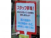 関西スーパー 蒲生店