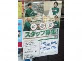 セブン-イレブン 練馬東大泉6丁目店