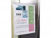 PACE(パーチェ) hair make color 今福本店