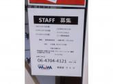 美容室ワトワ 蒲生店