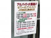 セブン-イレブン ハートインJR西広島駅