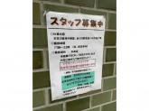 花の店タマキ 5条花兎店