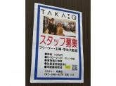 TAKA-Q昭島店
