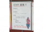 ASIYANA(アシヤナ )難波本店