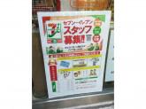 セブン-イレブン 大阪難波サンケイビル店
