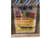 佐川急便 福岡営業所博多駅前2丁目SC