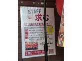 肉のヤマキ商店 綾瀬駅前店