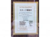 ル・パン・コティディアン 東京ミッドタウン店
