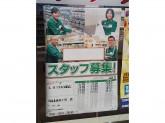 セブン-イレブン 昭島美堀町1丁目店