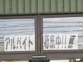 ジャパン東大阪吉田店