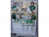 セブン-イレブン 小山犬塚1丁目店