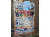 ミニミニ JR大阪駅前店